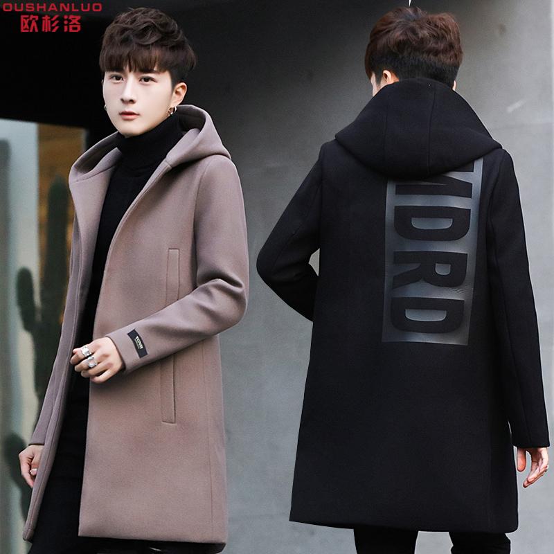 男士毛呢大衣中长款青少年呢外套男韩版潮流帅气初中高中学生冬装