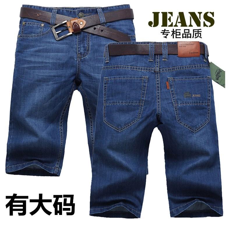 夏季牛仔短裤男中年加肥加大码五分裤直筒超薄款七分马裤休闲中裤