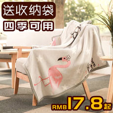 Office Napping Blanket Single Small Blanket Female Cover Leg Blanket Men Thicken Air Conditioning Carpet Coral Fleece Portable Winter