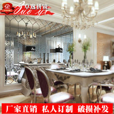 Selling custom decorative art glass spell mirror fashion TV restaurant porch background wall mirror high-grade decorative mirror