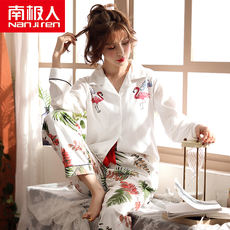 Antarctic spring and autumn pajamas women's long-sleeved cotton suit autumn Korean version of the loose outer wear home service flamingo