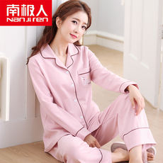Antarctic Spring and Autumn Pajamas Women's Cotton Long Sleeve Sweet Cardigan Set Thin Women's Summer Loose Home Service
