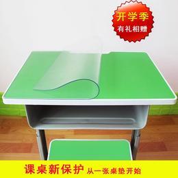 40*60圆角学生桌布小学生课桌垫透明软玻璃写字书桌垫办公桌桌垫