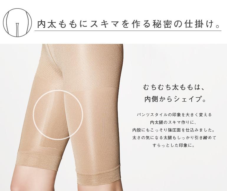 日本制STYLE UP进口高腰骨盆修复收胯收腹提臀束腹 美体塑身短裤