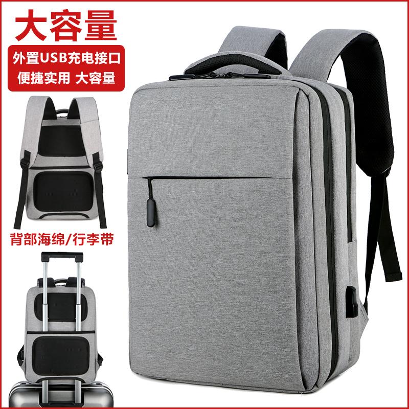双肩包男士背包大容量休闲女旅行时尚潮流电脑包初中高中学生书包
