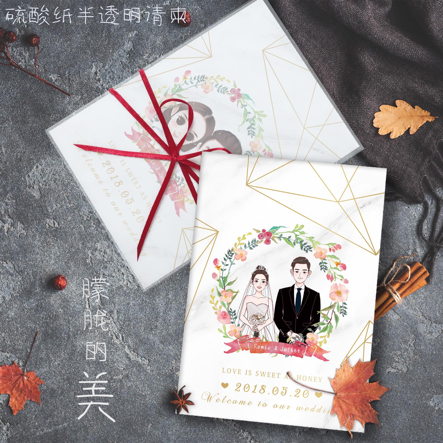 大理石纹请柬森系结婚礼请帖个性创意定制照片小清新硫酸纸喜帖