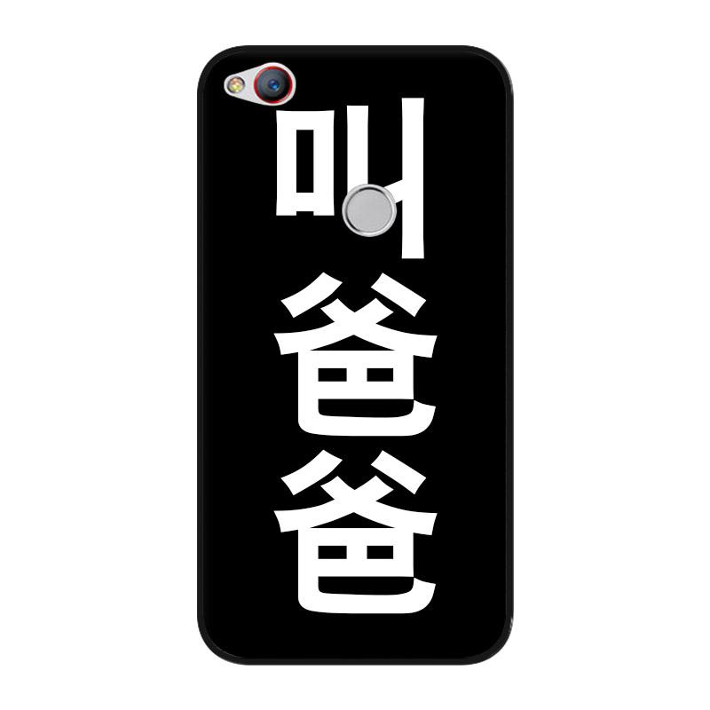 个性文字叫爸爸 nubia中兴z11手机壳创意潮流努比亚z11保护套挂绳图片