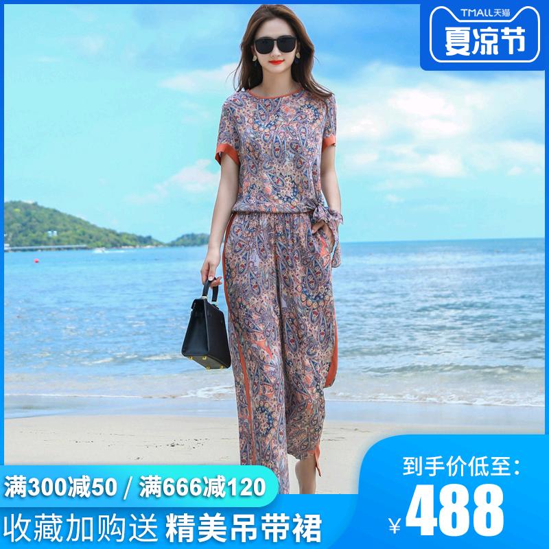 真丝套装夏季女时尚两件套2019新款桑蚕丝九分阔腿裤妈妈洋气套装