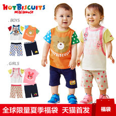 MIKIHOUSE HOT BISCUITS children's clothing boys and girls four suits 2018 new summer baby bag