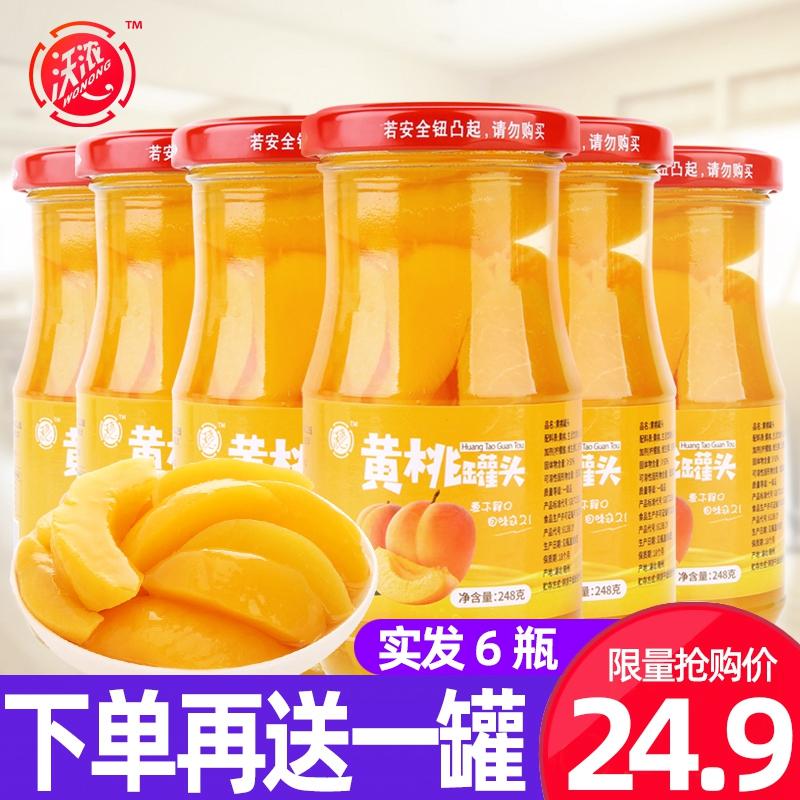 沃浓黄桃新鲜水果罐头248gX5玻璃瓶装糖水休闲零食品整箱便宜包邮