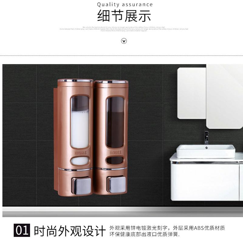 上新宾馆洗手液瓶双头皂液盒酒店壁挂皂液器 洗手液盒壁挂式沐浴�