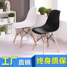 Chair modern minimalist home Eames chair stool back desk chair Nordic lazy simple plastic dining chair