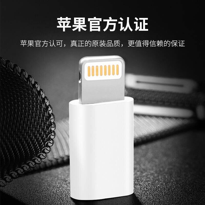 苹果数据线iPhone6 XSMAX充电线6s手机8plus 7P 快充5s安卓转苹果