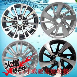 14寸15寸丰田威驰致炫铝合金轮毂适用于致亨花冠雅士利卡罗拉全新