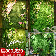 Simulation plant wall turf wall background wall green plant wall decoration green planting fake green lawn balcony decoration wall hanging