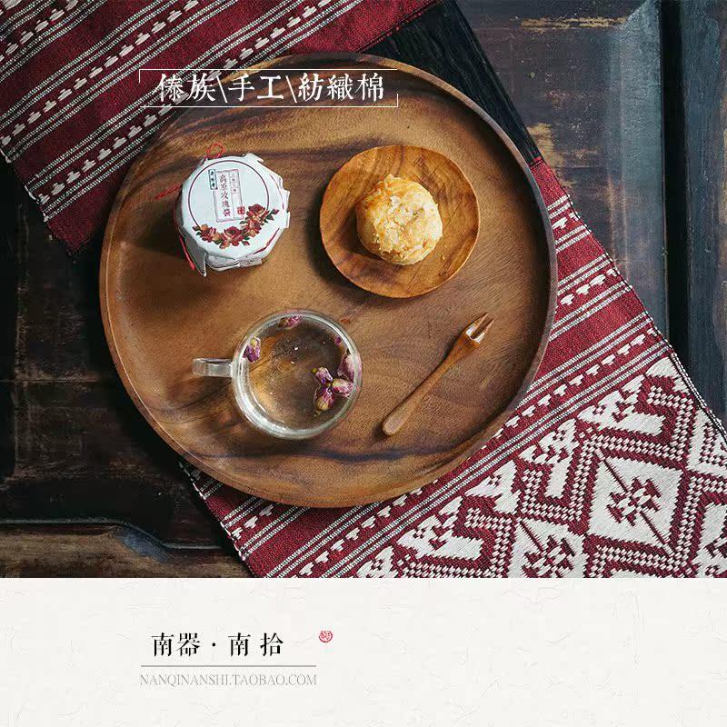 南拾壹 南器 傣族织锦 傣族传统工艺傣锦/茶席/餐垫/桌旗