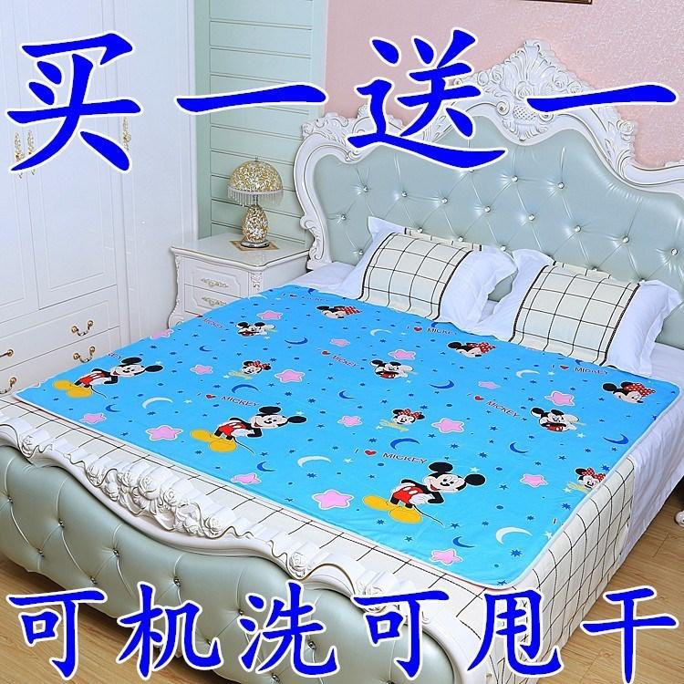 卡通孕妇中号小儿床上隔尿垫婴儿防水可洗超大号防滑小号全面