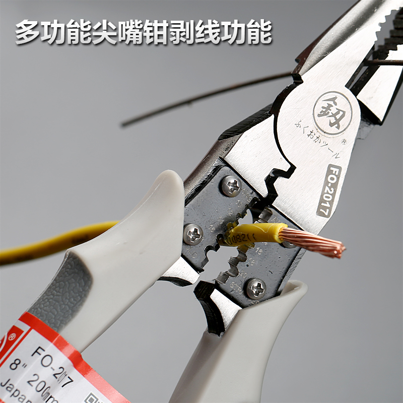 日本福冈多功能老虎钳子万用德国尖嘴钳钢丝钳8寸进口工具特种钢