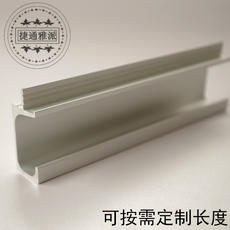 G-type edge banding handle thickening 1.5 handles matt invisible handle aluminum kitchen cabinet wardrobe door handle