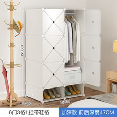 Combination wardrobe baby storage resin wardrobe adult assembly simple wardrobe Korean reinforcement thick plastic plastic