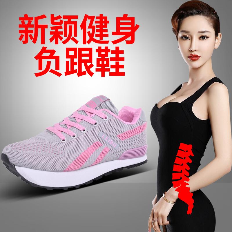 负跟鞋女春男形体训练腰椎矫正倒走鞋前高后低鞋地球鞋倒跟鞋K型