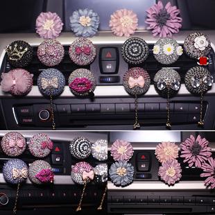 汽车车载香水出风口香片夹 车内空调挂件装饰品清新淡香