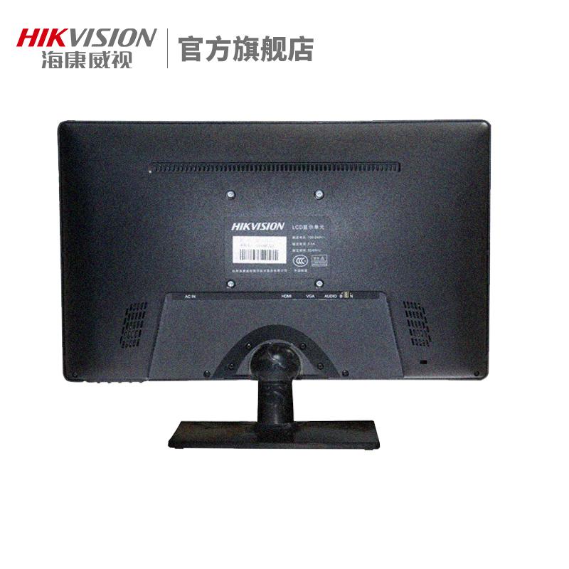 海康威视21.5英寸高清监视器 安防监控液晶显示屏DS-D5022QD-S