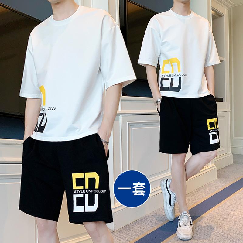 套装男夏季学生套装男青少年装两件套潮牌宽松休闲运动时尚男套装