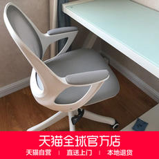 [Self-operated] home computer chair student writing study seat chair ergonomics rotatable office chair