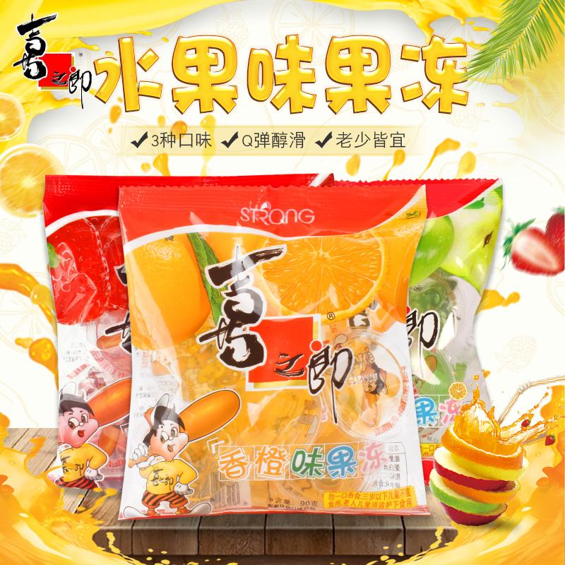 喜之郎果冻布丁草莓香橙果汁果冻多种口味婚庆喜糖果果冻整箱批发