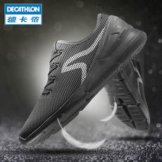 Decathlon flagship store sports shoes men's shoes summer authentic breathable lightweight shoes mesh casual shoes FEEL