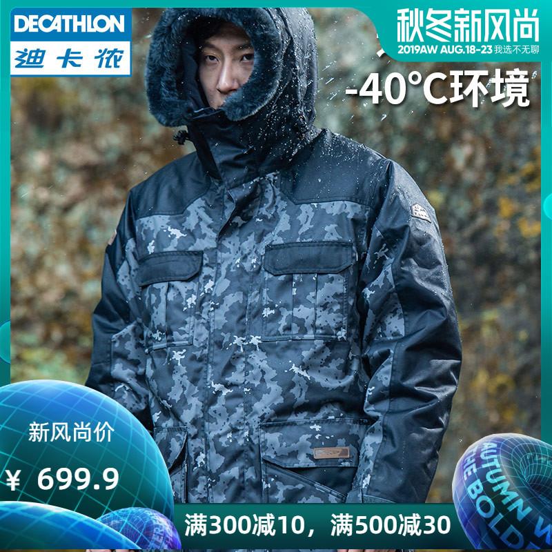 迪卡侬 防寒服 冬季男士户外防风防水保暖棉服大衣外套 SOLOGNAC