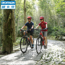Decathlon flat road mountain travel leisure self-female male and female student car RIVERSIDE500HBTWIN