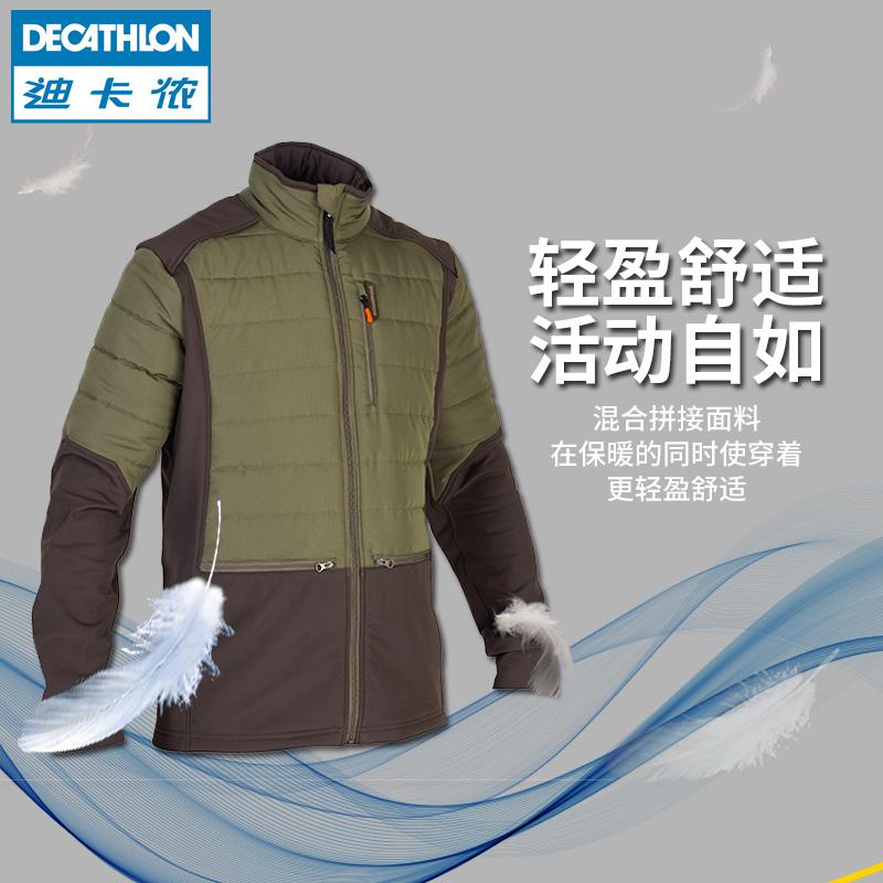 迪卡侬官方旗舰店官网 户外保暖夹克男冬季外套 搜鹿客SOLOGNAC