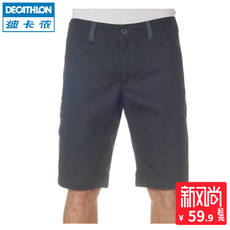 Decathlon official flagship store outdoor hiking hiking shorts spring and summer men's casual large size breathable quick-drying QUNH
