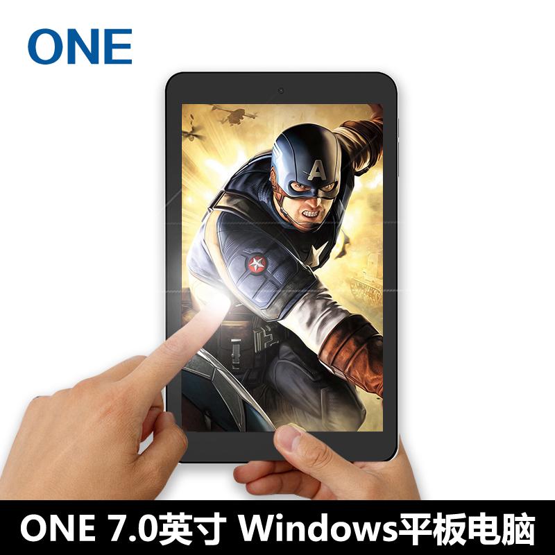 ONE TECHNOLOGY  7.0英寸Win8.1系统平板电脑 英特尔四核芯片
