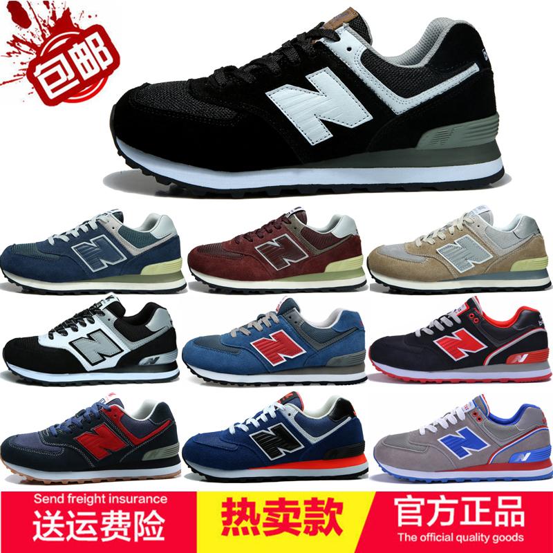 纽巴伦秋冬季男鞋女鞋运动鞋跑步鞋休闲鞋旗艦店官網nb 574