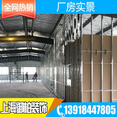 Gypsum board partition light steel keel partition mineral wool board ceiling plant office Shanghai area door installation