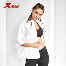Xtep Women's Comprehensive Training Single Windbreaker Spring New Fashion Comfortable Running Fitness Ms. Windbreaker