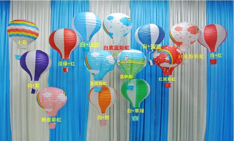 热气球纸制气球装饰灯笼布置挂饰气球婚庆婚房气球儿童派对热气球