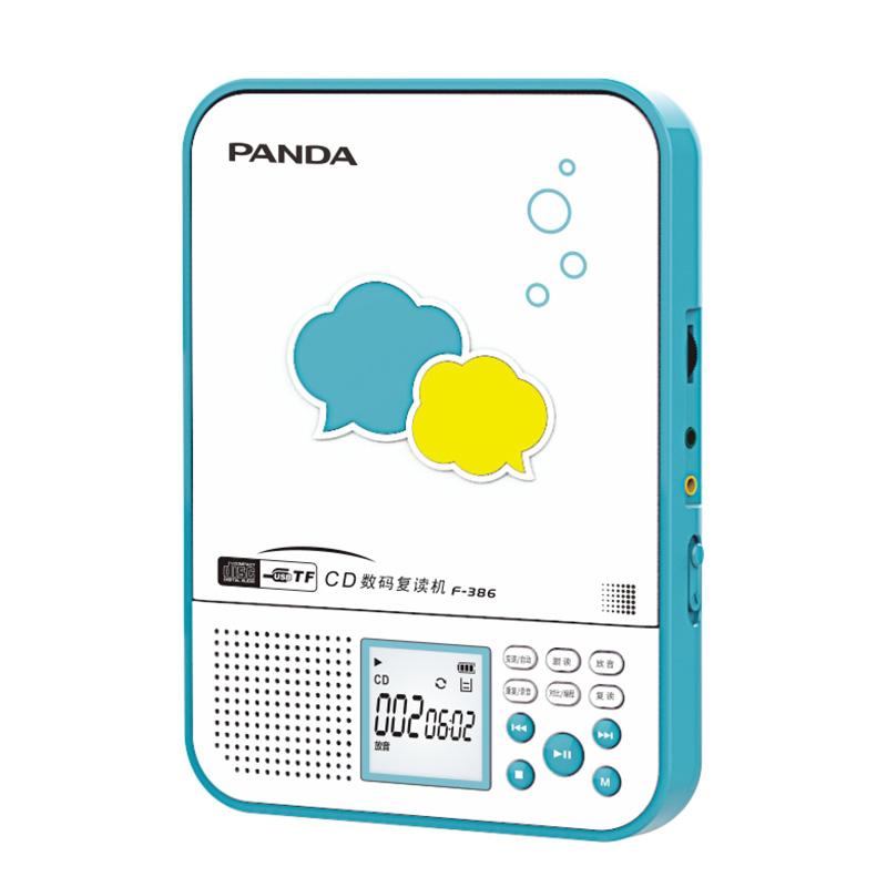 PANDA/熊猫 f-386便携cd复读机光盘U盘MP3随身听播放英语听力学习