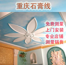 Hot big Chongqing plaster line plaster decorative strip Yinjiao line exquisite pu line Lianfa brand manufacturers custom line