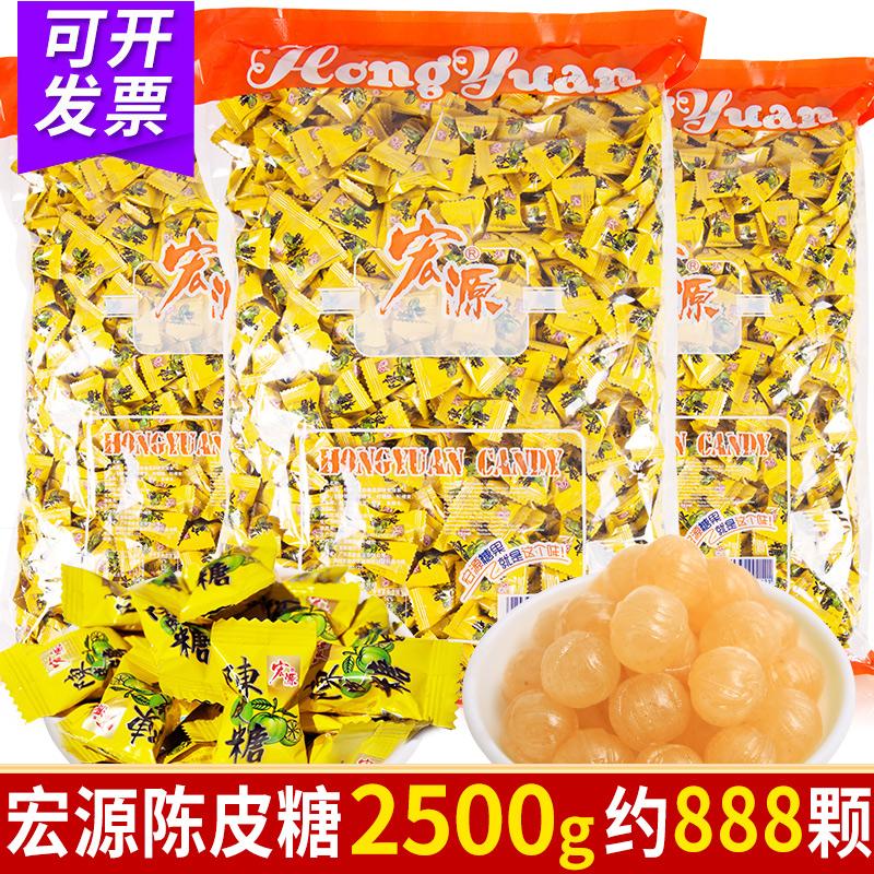 宏源陈皮糖5斤水果味硬糖话梅什锦糖结婚喜糖2500g招待糖果小零食