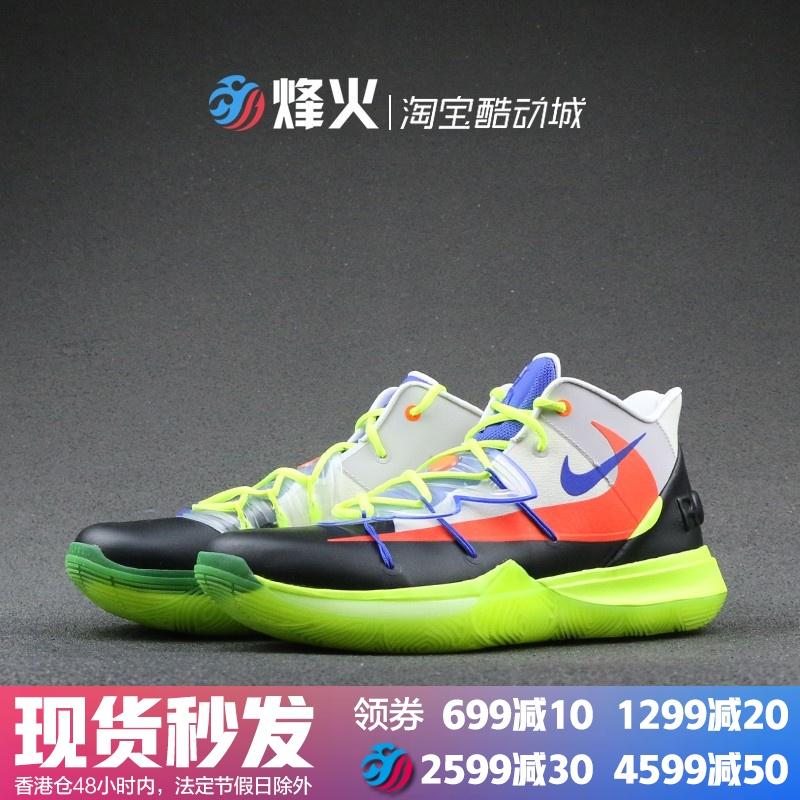 烽火体育  Nike Kyrie 5 X Rokit 欧文5 联名 全明星 CJ7853-900