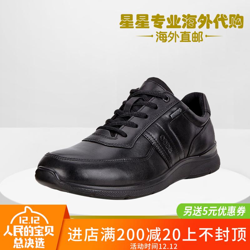 ECCO爱步2018男鞋新款防水系带运动休闲鞋单鞋正品海外代购511614