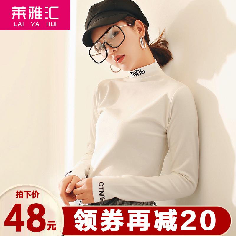 女装百搭半高领长袖T恤衫上衣服体恤修身字母刺绣加绒冬装打底衫