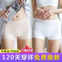 春花作物久青青热视频在线中文就诊多人巨乳高清版在线北京儿童医院宋宝健jizzz