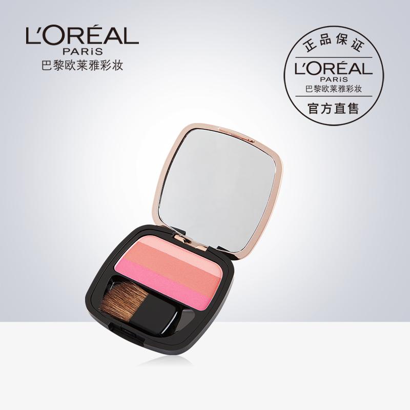 欧莱雅奇焕光采柔光三色腮红正品裸妆 保湿 提亮肤色自然通透4.5g