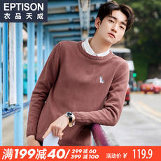 Clothing products Tiancheng 2019 spring new sweater men's tide Korean version of the head straight cotton long-sleeved youth sweater