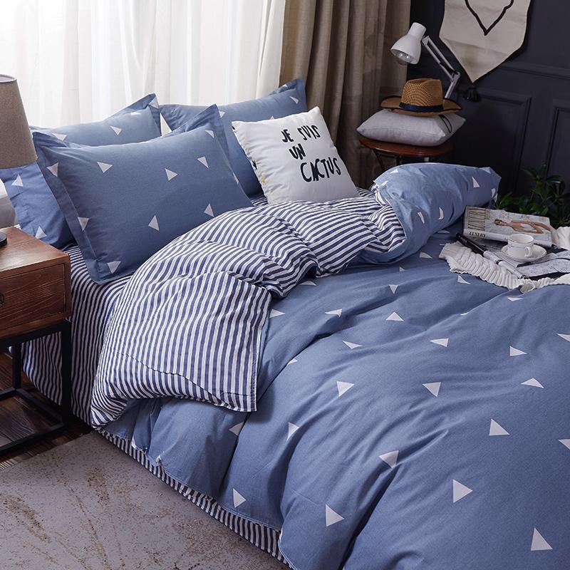 苏娜国际床上四件套1.8m床双人被套三件套床上用品婚庆四件套床单